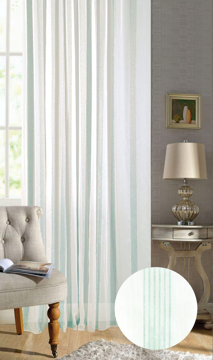 Штора Garden, на ленте, цвет: белый, мятный, высота 260 см. С W2347 V7С W2347 V7Тюлевая штора Garden выполнена из батиста белого цвета, с вертикальными полосами,голубого цвета. Полупрозрачная ткань, хорошо подойдет для солнечной комнаты. Приятная текстура и цвет штор привлекут к себе внимание и органично впишутся в интерьерпомещения. Штора крепится на карниз при помощи ленты, которая поможет красиво и равномернозадрапировать верх.