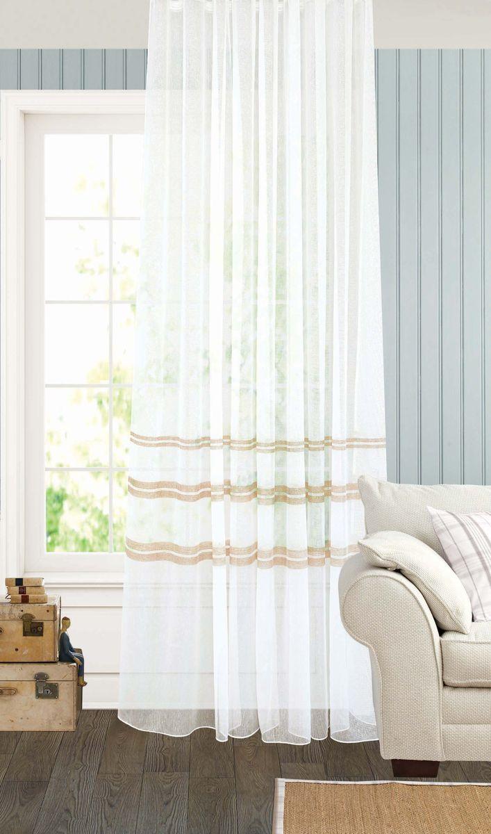 Штора Garden, на ленте, цвет: бежевый, высота 260 см. С W2531 V2С W2531 V2Изящная тюлевая штора Garden, выполнена из высококачественной сетчатой ткани белого цвета с полосой бежевого цвета. Полупрозрачная ткань, хорошо подойдет для солнечной комнаты.Штора крепится на карниз при помощи ленты, которая поможет красиво и равномерно задрапировать верх.