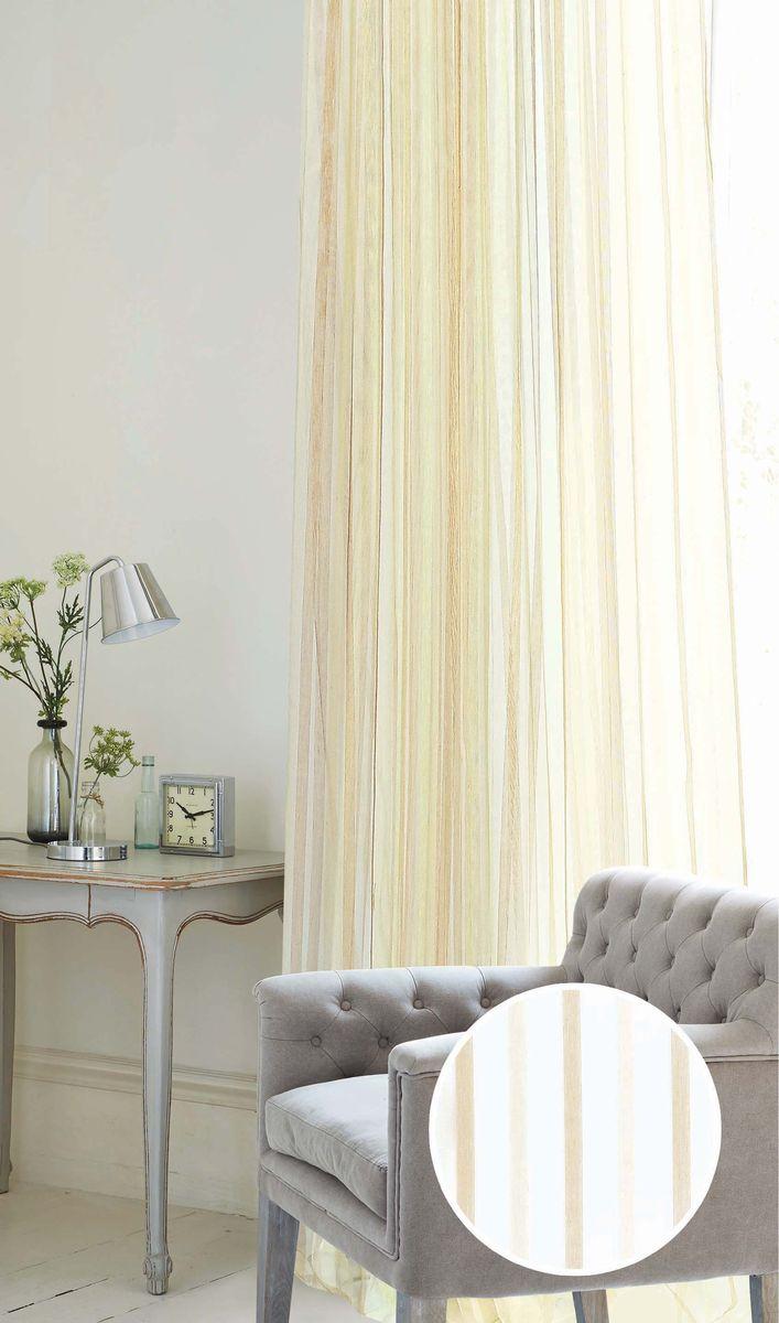 Штора Garden, на ленте, цвет: белый, высота 260 см. С W2498 V3С W2498 V3Тюлевая штора, выполнена из высококачественной сетчатой ткани белого цвета с полосой белого цвета. Полупрозрачная ткань, хорошо подойдет для солнечной комнаты. Штора оснащена шторной лентой.