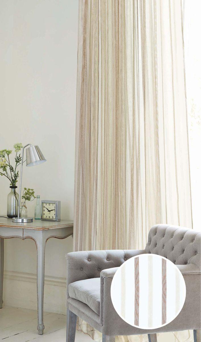 Штора Garden, на ленте, цвет: бежевый, коричневая, высота 260 см. С W2498 V4С W2498 V4Изящная тюлевая штора Garden, выполнена из высококачественной сетчатой ткани белого цвета с полосой бежевого цвета. Полупрозрачная ткань, хорошо подойдет для солнечной комнаты.Штора крепится на карниз при помощи ленты, которая поможет красиво и равномерно задрапировать верх.