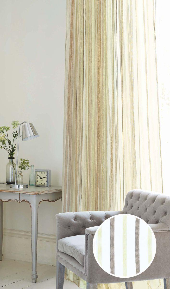 Штора Garden, на ленте, цвет: салатовый, коричневый, высота 260 см. С W2498 V7С W2498 V7Тюлевая штора, выполнена из высококачественной сетчатой ткани белого цвета с полосой коричневого цвета. Полупрозрачная ткань, хорошо подойдет для солнечной комнаты. Штора оснащена шторной лентой.