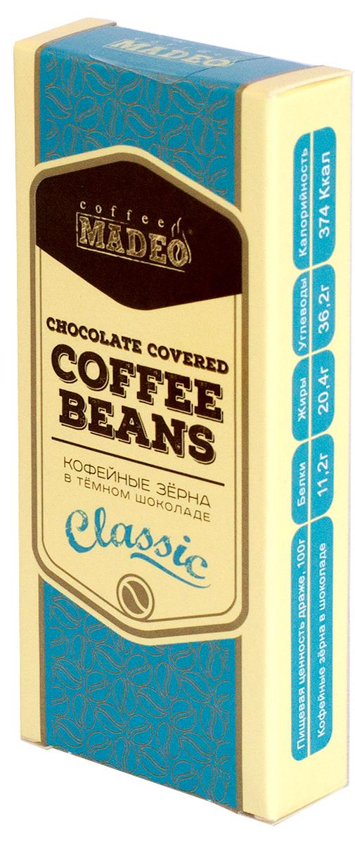 Madeo Кофейные зерна в темном шоколаде, Classic, 25 г madeo ethiopia mokka tippi кофе в зернах 200 г