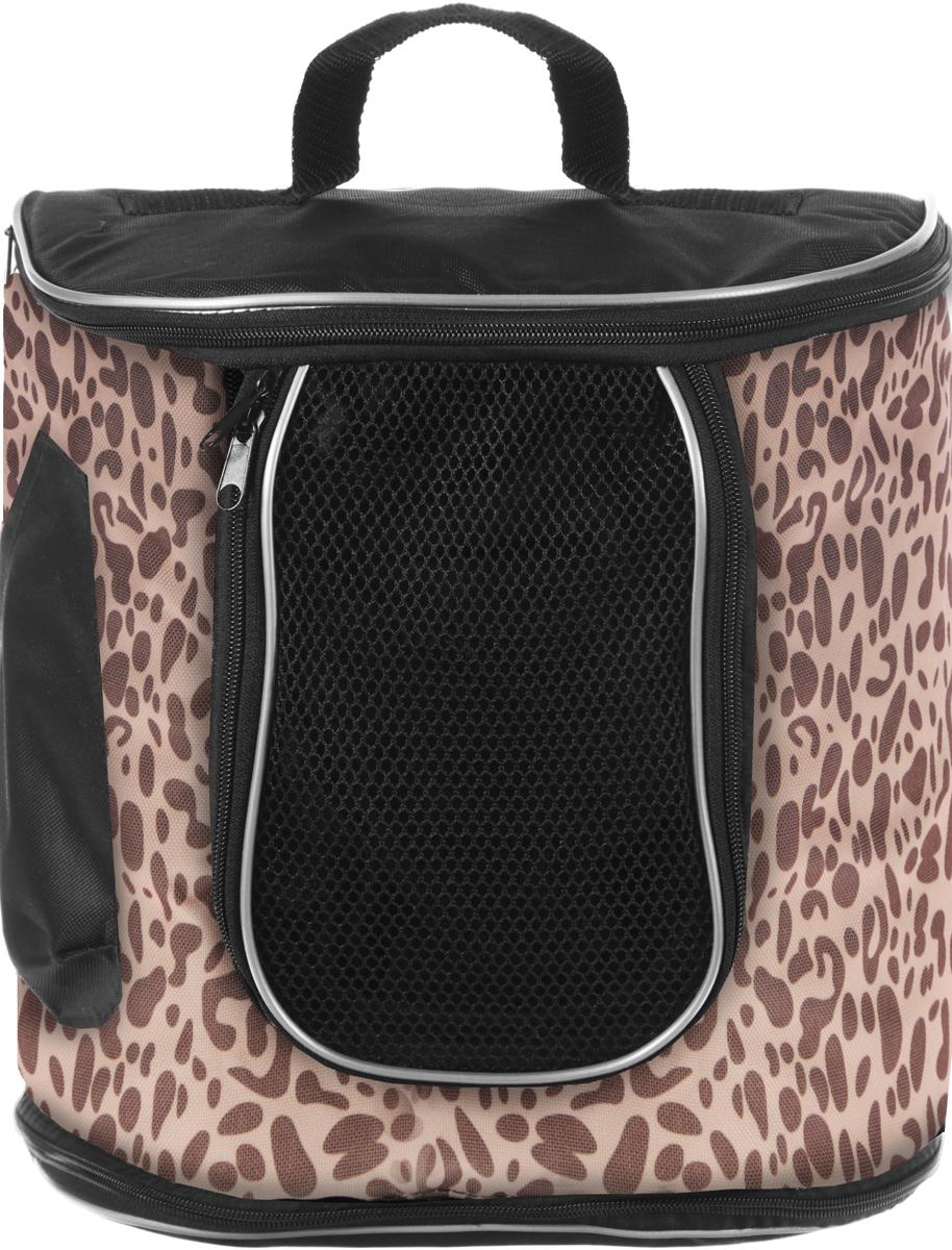 """Переноска для животных Гамма """"Рюкзак"""", цвет: бежевый, коричневый, черный, 30 х 30 х 30 см"""