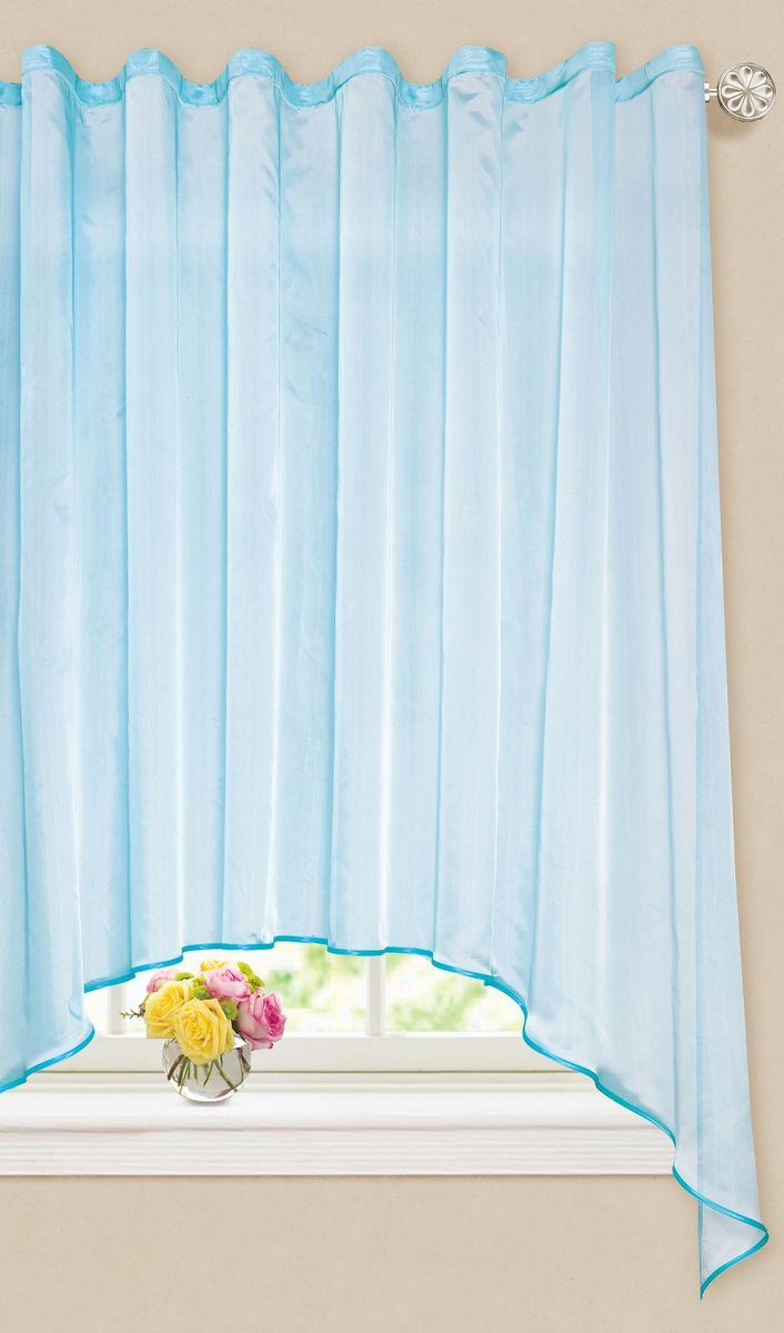 Штора для кухни Garden, на ленте, с аркой, цвет: бирюзовый, высота 170 см. С W875 V27С W875 арка V27Полупрозрачная тюлевая штора, выполнена из полуорганзы однотонной, подходит для кухни.Приятная цветовая гамма, привлечет к себе внимание и органично впишутся в интерьер помещения. Отличное решение для многослойного оформления окон.Хорошо драпирующиеся, оснащена шторной лентой.