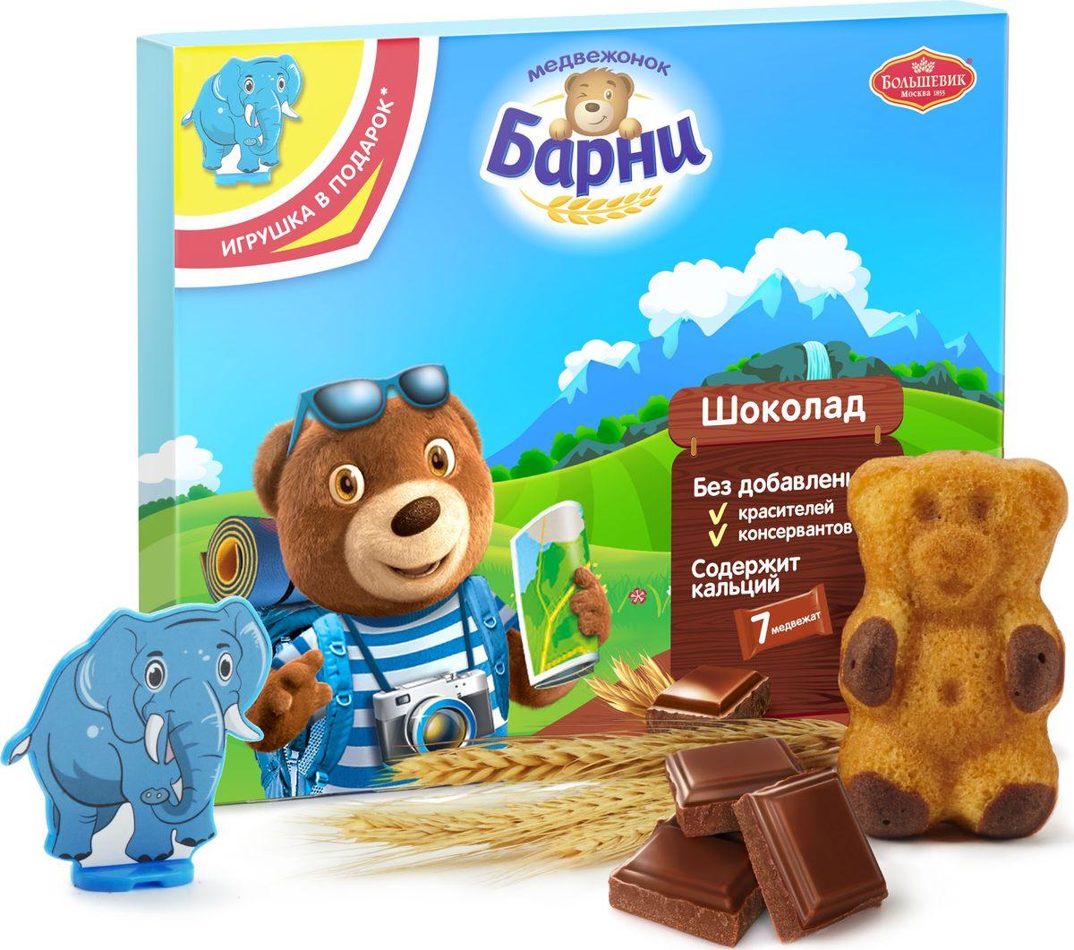 Барни Медвежонок пирожное бисквитное с молочной начинкой, 210 г барни шоколад