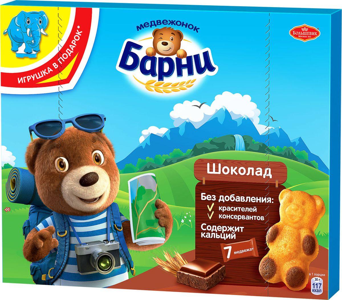 Барни Медвежонок пирожное бисквитное с шоколадной начинкой, 210 г kinder delice пирожное бисквитное покрытое какао глазурью с молочной начинкой 39 г