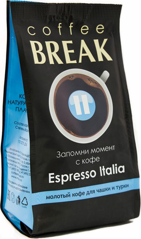 Break Espresso Italia кофе молотый, 200 г4607132504213Вы готовы отправиться в путешествие к истоку самых модных оттенков вкуса? Добро пожаловать к пьедесталу мировой моды среди напитков, который по праву занимает кофе. Окунитесь в атмосферу изысканного вкуса арабики, обжаренной так безупречно, как этого требует Ваше сердце, и сваренной так безупречно, как это делаете Вы.