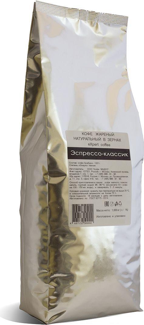 eXpert Эспрессо-классик кофе в зернах, 1 кг4630031940080Кофейный купаж средней обжарки. В напитке дает терпкий настой со вкусом тёмного шоколада и пряностей в лучших традициях классического кофе. Ваш эспрессо получится крепким с насыщенным сливочным ароматом, деликатной горчинкой и приятно долгим послевкусием.