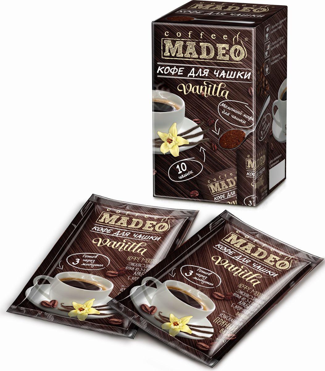 Madeo Vanilla кофе молотый, 10 штук по 10 г4607132509027Высокогорная Арабика из стран Латинской Америки. Напиток имеет сладкий аромат ванили, изысканный прянный вкус с нежностью сливок.