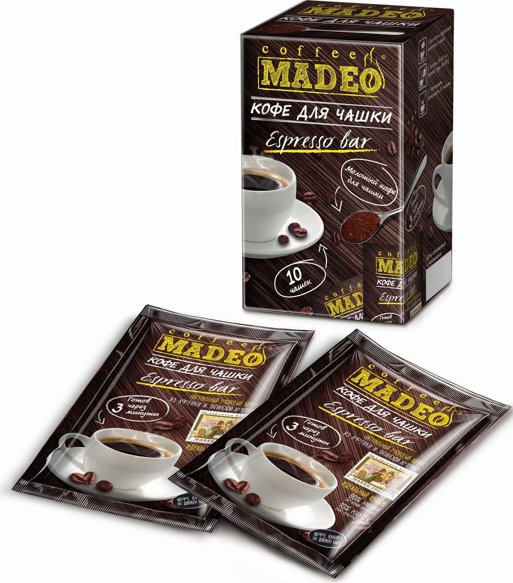 Madeo Espresso Bar кофе молотый, 10 г, 10 шт