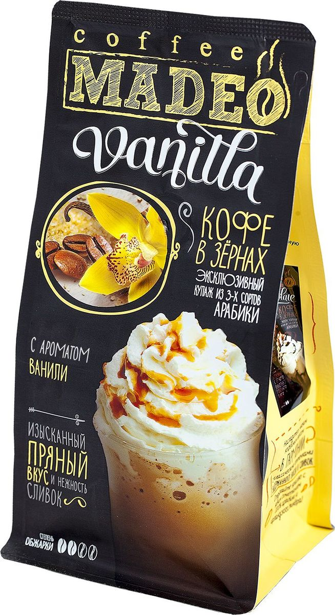 Madeo Vanilla кофе в зернах, 200 г4607132507078Напиток имеет сладкий аромат ванили, изысканный прянный вкус с нежностью сливок. Десертный сорт, изготовленный на купаже из 3-х сортов Арабики, в который мы добавляем кондитерский сироп. Составлен по технологии, разработанной специалистами Компании «Кофе Мадео»