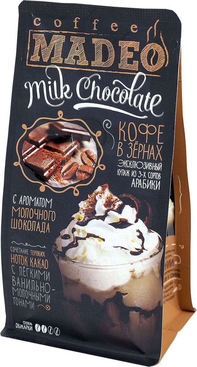 Madeo Milk Chocolate кофе в зернах, 200 г миндальный сироп для кофе