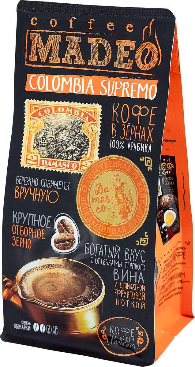 Madeo Colombia Supremo Damasco кофе в зернах, 200 г madeo ethiopia mokka tippi кофе в зернах 200 г