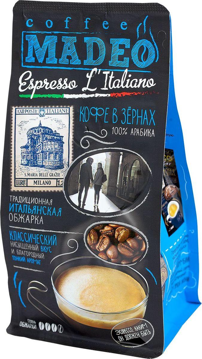 Madeo Espresso LItaliano кофе в зернах, 200 г4607132507139Этот напиток с благородным ароматом имеет итальянский темперамент. Густой, крепкий и насыщенный напиток наполнит вас энергией на весь день. Знаменитый вкус итальянского эспрессо. Купаж составлен по технологии, разработанной специалистами Компании «Кофе Мадео»