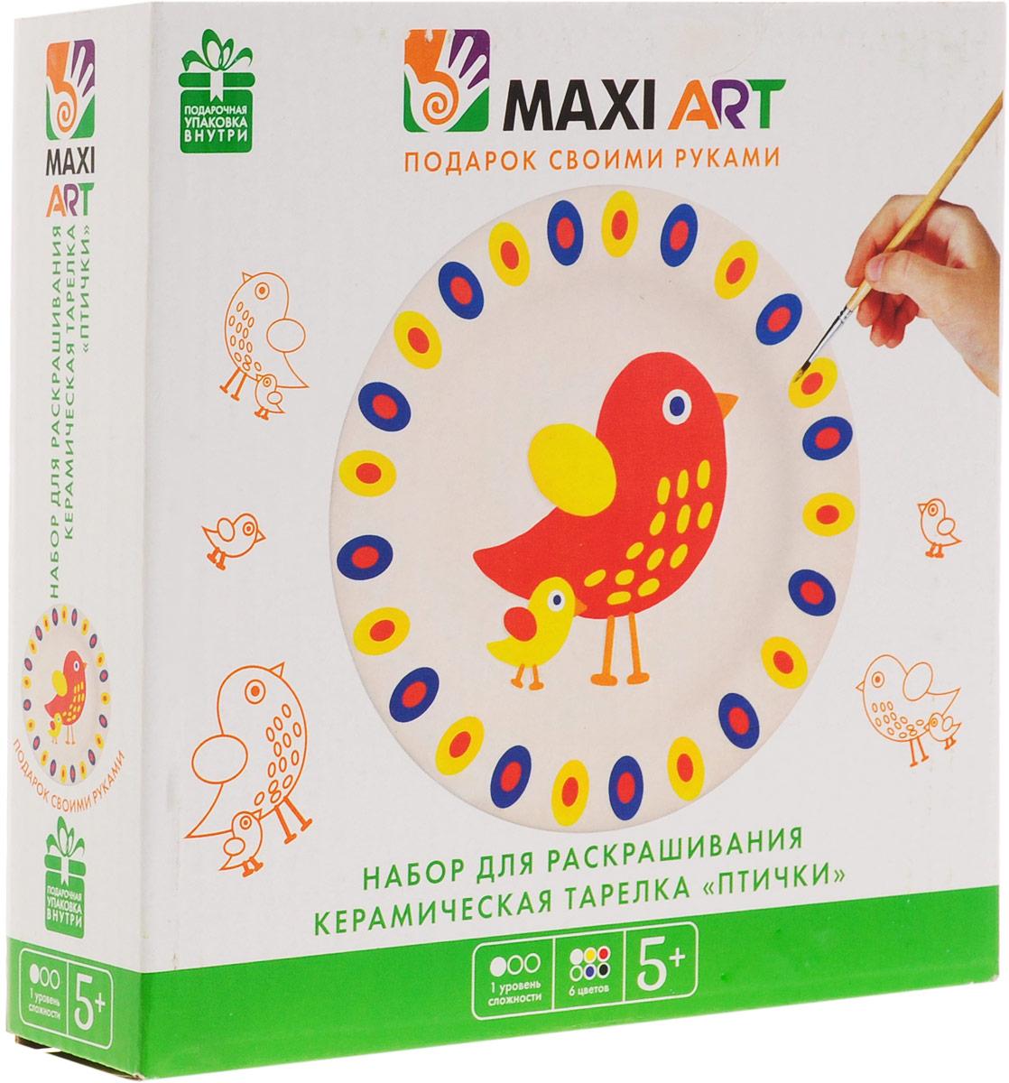 Maxi Art Набор для росписи Керамическая тарелка Птички