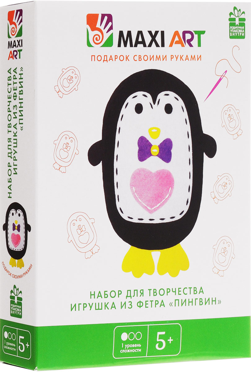 Maxi Art Набор для творчества Игрушка из фетра Пингвин maxi art набор для творчества maxi art новогоднее украшение из фетра 21 см