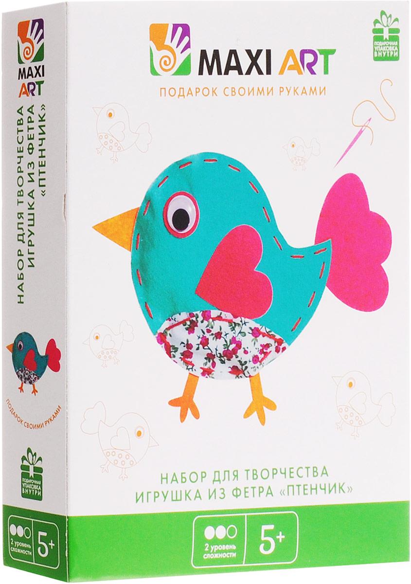 Maxi Art Набор для творчества Игрушка из фетра Птенчик maxi art набор для творчества maxi art новогоднее украшение из фетра 21 см