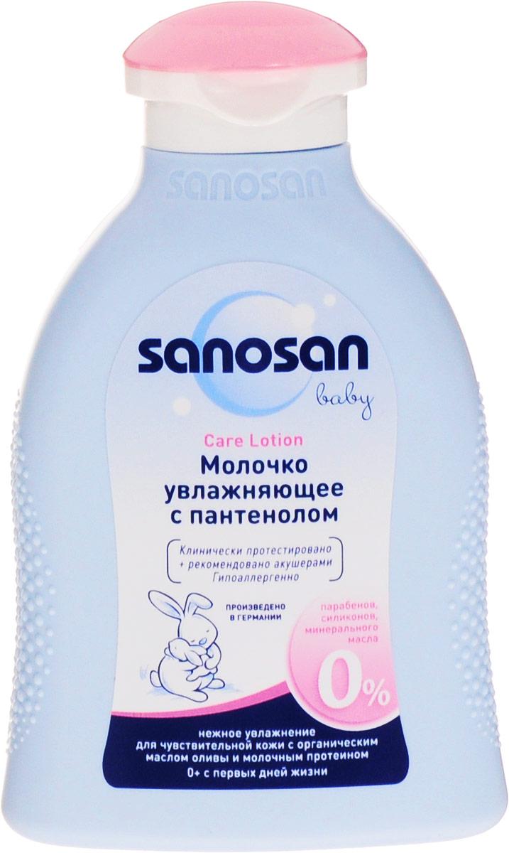 Sanosan Молочко увлажняющее с пантенолом 200 мл985307Увлажняющее молочко Sanosan предназначено для детей с первых дней жизни. Высококачественные питательные и увлажняющие активные добавки, такие как оливковое масло и молочный протеин, смягчают и увлажняют нежную кожу ребенка после ежедневного купания, пантенол успокаивает небольшие раздражения. Натуральное масло карите и экстракт ромашки поддерживают защитные функции кожи и регулируют ее водно-жировой баланс. Молочко быстро впитывается, не оставляя следов. Натуральная формула не содержит: минеральное масло, красители, силиконы, парабены.Рекомендовано акушерами. Переносимость кожей подтверждена клинически.Товар сертифицирован.