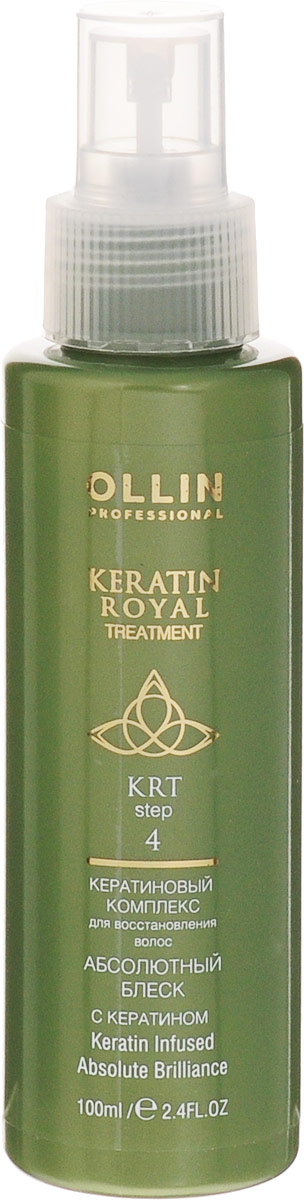 Ollin Professional Спрей-блеск для волос Keratine Royal Treatment с кератином 100 мл ollin professional маска фиксирующая с кератином keratine system 500 мл