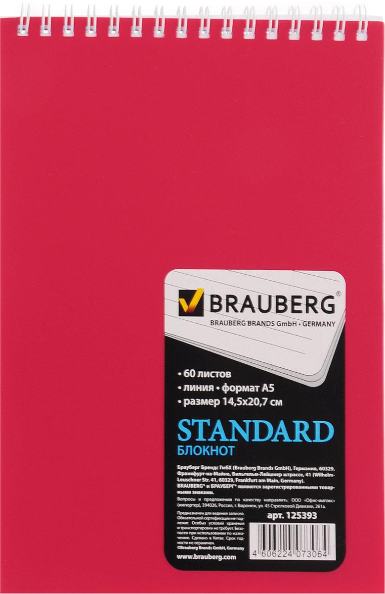 Brauberg Блокнот Классический 60 листов в линейку цвет красный формат А5125393_красныйБлокнот Brauberg прекрасно подходит для записей и заметок. Верхний гребень обеспечивает удобство в использовании, а пластиковая обложка спереди защищает бумагу от повреждений. Обложка: спереди - пластик, сзади - мелованный картон.Внутренний блок состоит из высококачественного офсета в линейку.