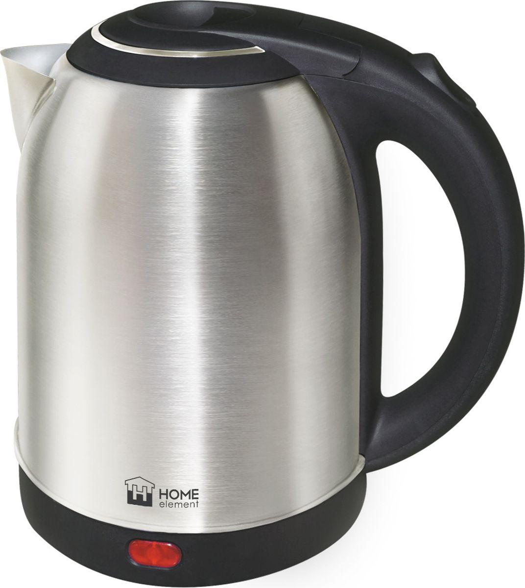 Home Element HE-KT153, Black Steel чайник электрическийHE-KT153Home Element HE-KT153 - отличный чайник на 2 литра для большой семьи, мощностью 1800 Вт. Вскипятит воду быстро. Автоматика отключит чайник, если в нем нет воды или она вскипела! Для удобства пользования чайник снабжен индикатором работы и кнопкой открытия крышки. Закрытый нагревательный элемент избавит от коррозии и накипи.
