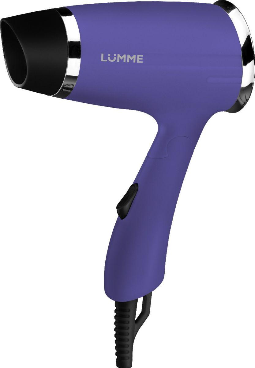 Lumme LU-1043, Purple Charoite фенLU-1043 чароит1400W 2 режима работы, концентратор, складная ручка, покрытие SOFT TOUCH, автоотключение при перегреве, петелька для подвешивания