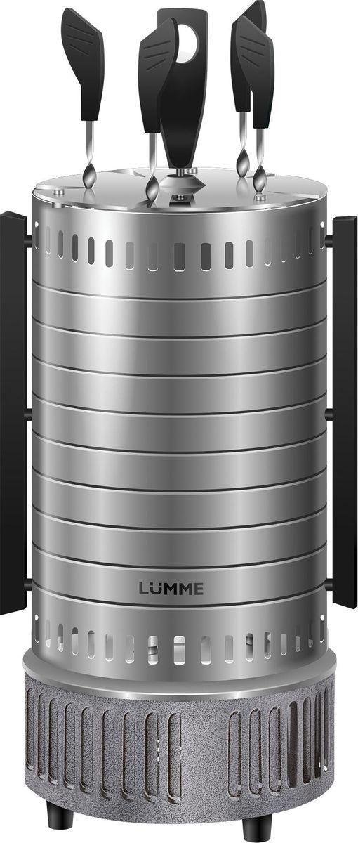 Lumme LU-1271, Gray Granite шашлычницаLU-1271 серыйЭлектрошашлычница Lumme LU-1271 предназначена для приготовления шашлыка в домашних условиях.Автоматическое вращение шампуров обеспечивает равномерное запекание продукта.В комплект входят пять шампуров из нержавеющей стали.Максимальная масса загрузки - 3,5 кг.