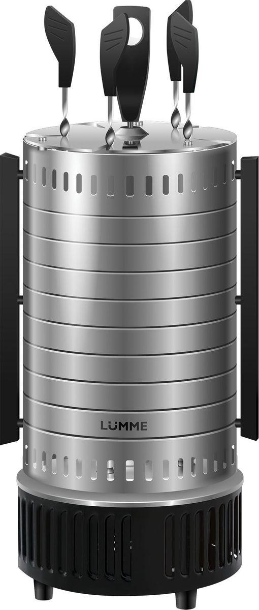 Lumme LU-1271, Black Pearl шашлычница мультиварка lumme lu 1445 860 вт 5 л черный красный