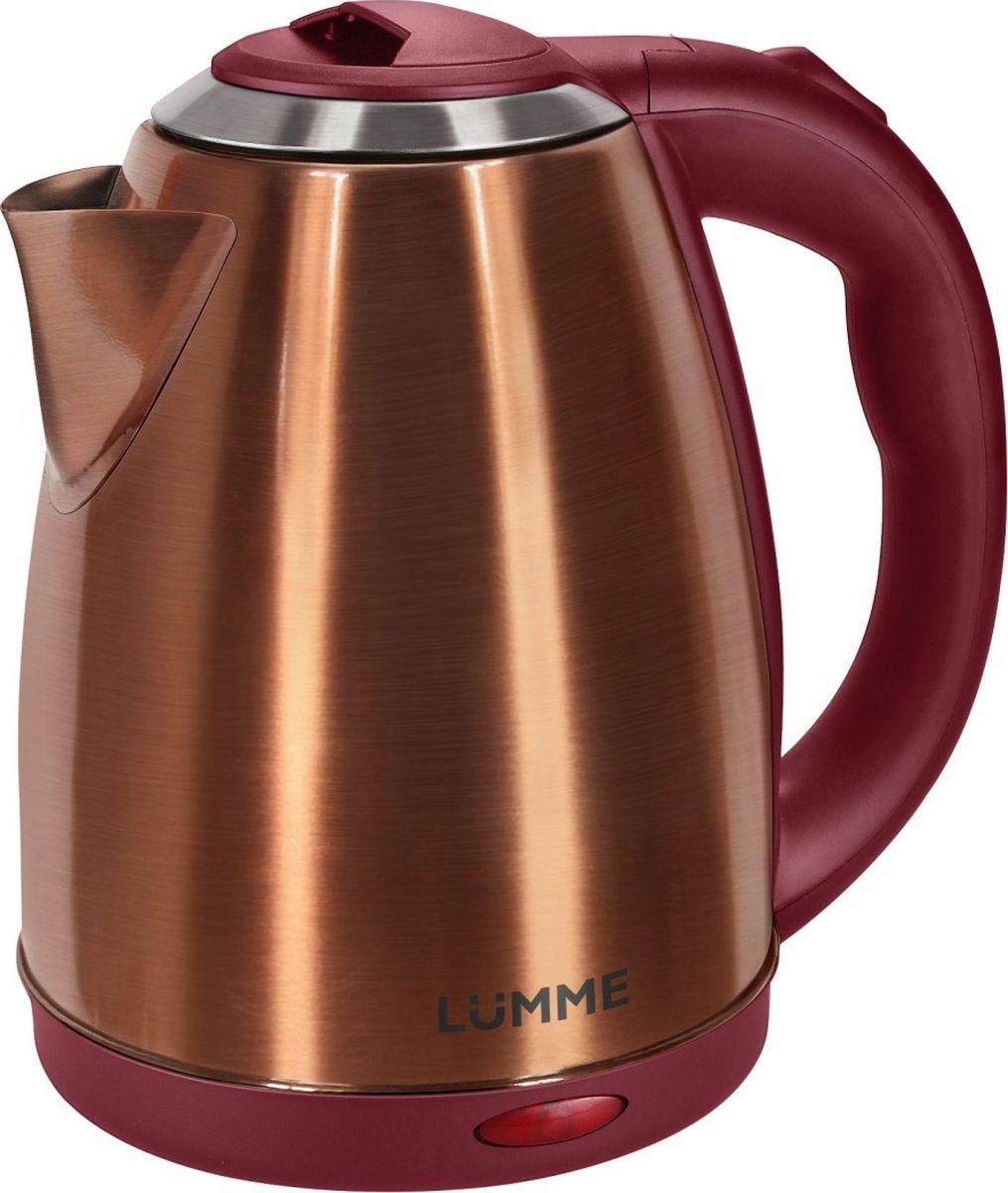 Lumme LU-132, Red Ruby чайник электрическийLU-132 рубинВместительный металлический чайник Lumme LU-132 объемом 2.0 литра из высококачественной нержавеющей стали.Пищевая нержавеющая сталь способствует сохранению природного вкуса и натуральных свойств воды. Для быстрого закипания чайник оснащен нагревательным элементом мощностью 1,8 к Ватт, защищенного плоским стальным дном для равномерности нагрева, противостояния накипи, коррозии и для большего удобства в уходе.Система автоматического отключения при закипании или недостаточном количестве воды заметно продлит срок работы чайника. Чайник оснащен базой питания, позволяющей брать его с любой стороны или вращать на 360 градусов, что делает прибор совершенно безопасным, а его эксплуатацию комфортной.