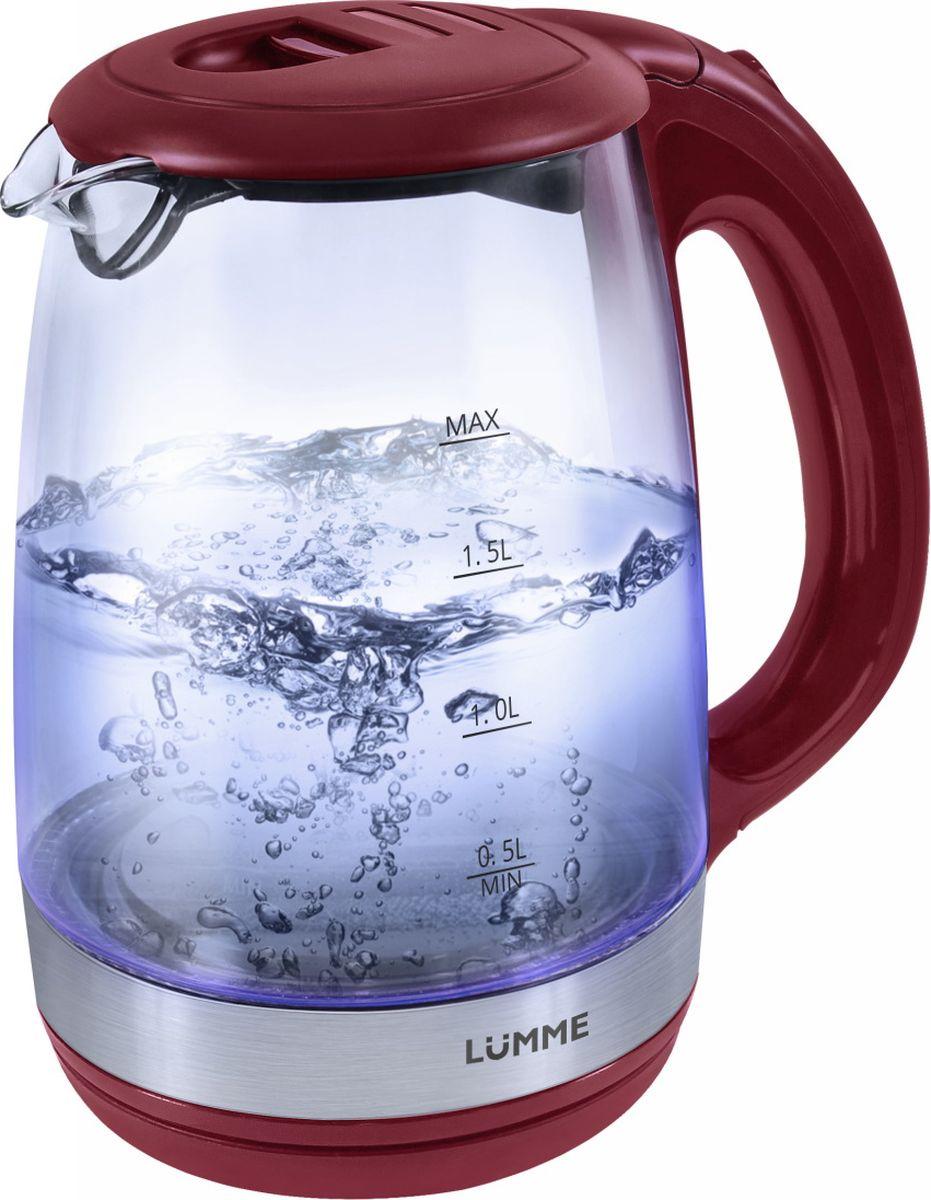 Lumme LU-135, Red Garnet чайник электрическийLU-135 гранатЛегкий ударопрочный стеклянный чайник Lumme LU-135 с голубой внутренней подсветкой в элегантном прозрачном корпусе из закаленного термостойкого стекла объемом 2 литра.Стекло сохраняет природный вкус и все натуральные свойства воды, а внутренний фильтр, закрывающий носик, служит дополнительной фильтрации воды.Для скорейшего закипания чайник имеет повышенную до 2200 Вт мощность нагревательного элемента, закрытого плоским стальным дном для противостояния накипи, коррозии и удобства в уходе.Система автоматического отключения чайника при закипании или недостаточном количестве воды защитит чайник от преждевременного выхода из строя.Возможность ставить чайник на базу с любой стороны и вращать на 360 градусов, поворачивая ручкой к себе, исключает риск случайных ожогов и обеспечивает полный комфорт.Благодаря внутренней светодиодной голубой подсветке чайник особенно хорошо смотрится в работе и дарит отличное настроение красотой бликов закипающей воды.