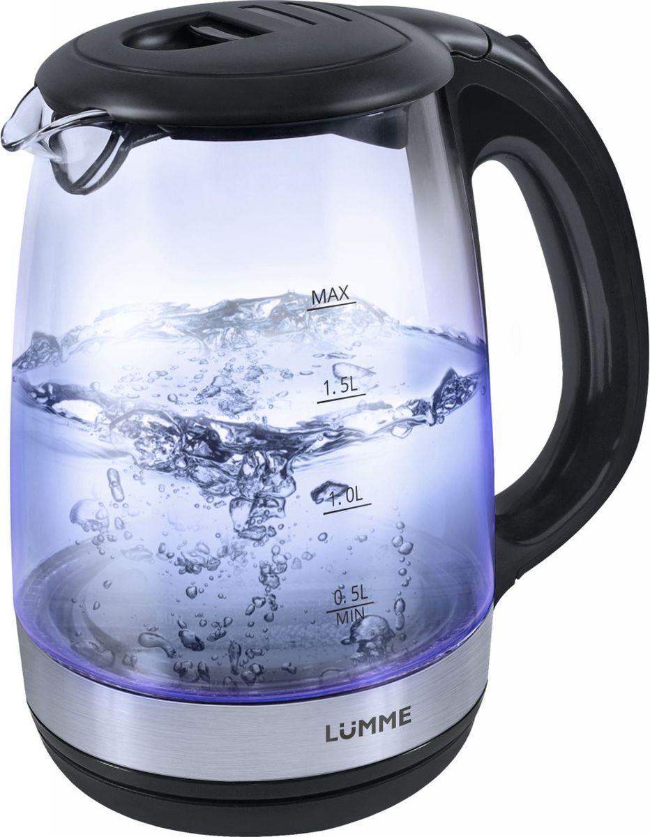 Lumme LU-135, Black Pearl чайник электрический электрический чайник lumme lu 218 dark zircon