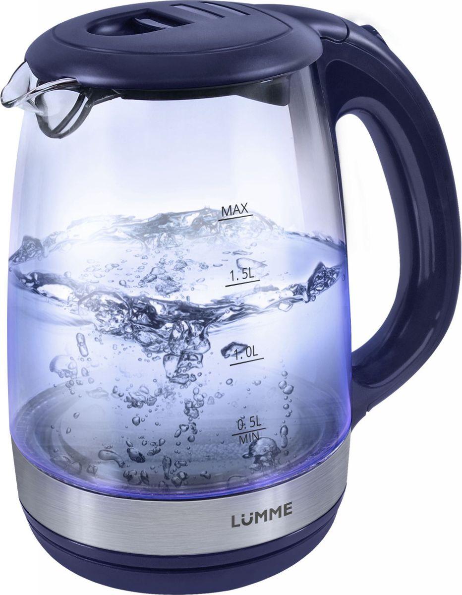 Lumme LU-135, Blue Sapphire чайник электрическийLU-135 сапфирЛегкий ударопрочный стеклянный чайник Lumme LU-135 с голубой внутренней подсветкой в элегантном прозрачном корпусе из закаленного термостойкого стекла объемом 2 литра.Стекло сохраняет природный вкус и все натуральные свойства воды, а внутренний фильтр, закрывающий носик, служит дополнительной фильтрации воды.Для скорейшего закипания чайник имеет повышенную до 2200 Вт мощность нагревательного элемента, закрытого плоским стальным дном для противостояния накипи, коррозии и удобства в уходе.Система автоматического отключения чайника при закипании или недостаточном количестве воды защитит чайник от преждевременного выхода из строя.Возможность ставить чайник на базу с любой стороны и вращать на 360 градусов, поворачивая ручкой к себе, исключает риск случайных ожогов и обеспечивает полный комфорт.Благодаря внутренней светодиодной голубой подсветке чайник особенно хорошо смотрится в работе и дарит отличное настроение красотой бликов закипающей воды.