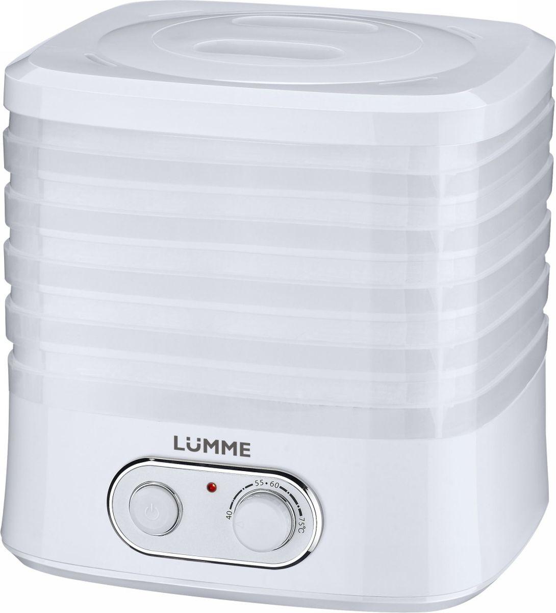 Lumme LU-1853, White Pearl сушилка для фруктов и овощей lumme lu 1319 silver весы кухонные
