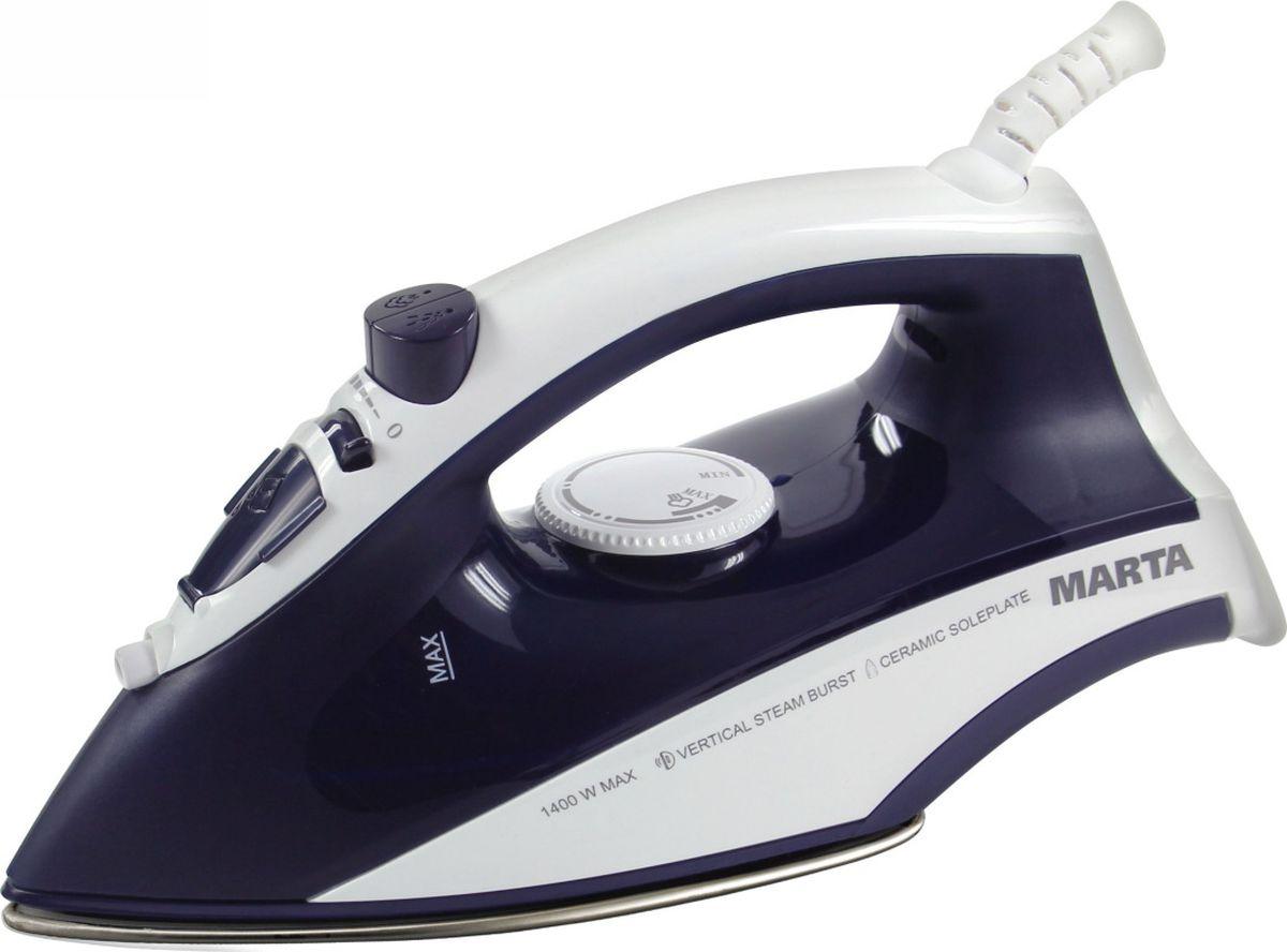 Marta MT-1129, Blue Sapphire утюг - Утюги