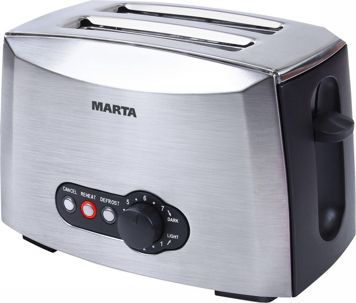 Marta MT-1705, Black Pearl тостер - Тостеры