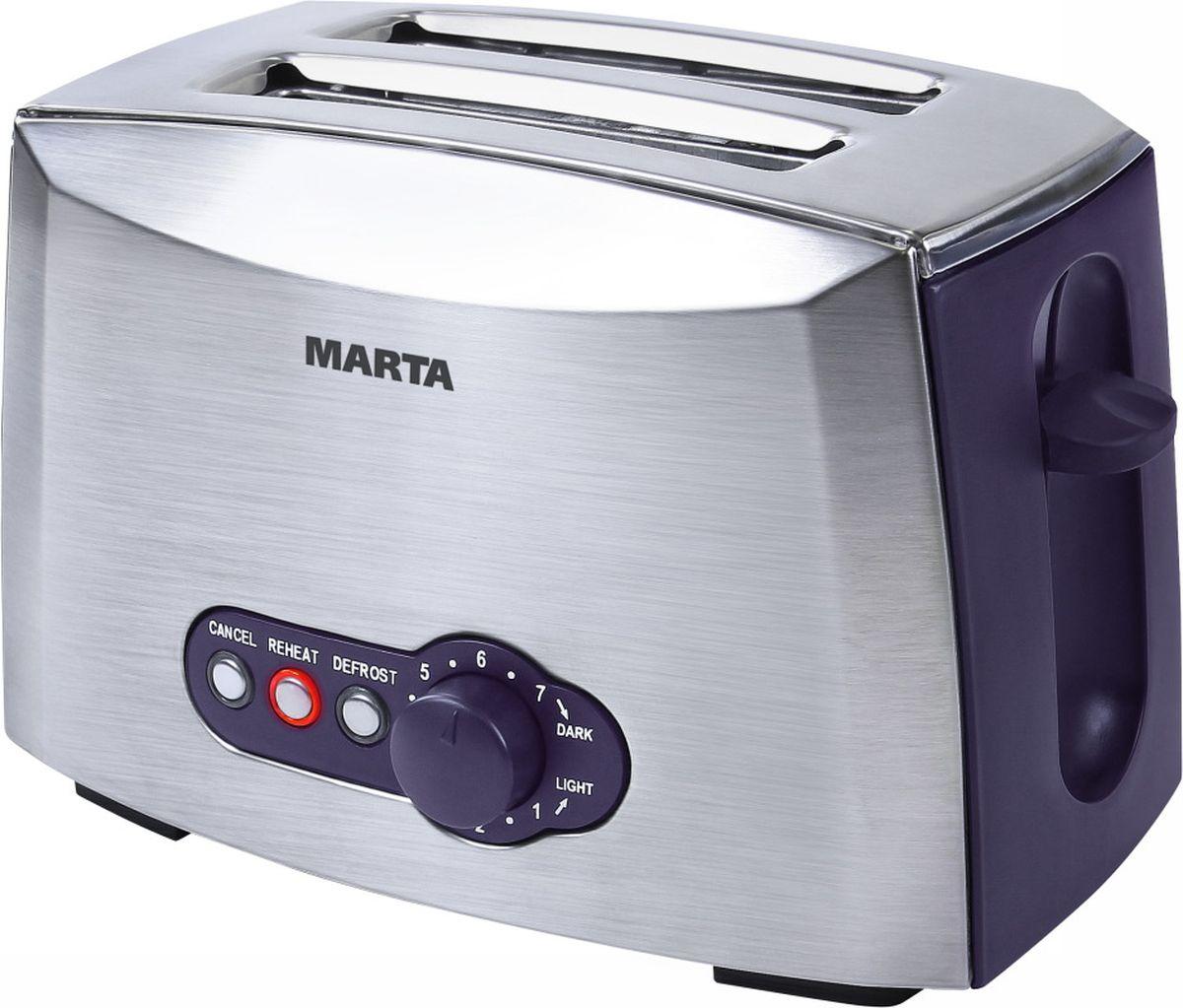 Marta MT-1705, Dark Topaz тостерMT-1705 топаз900W корпус сталь, 7 режимов обжаривания, 2 отделения для тостов, функции отмены, разморозки, подогрева со световыми индикаторами, Удобство хранения шнура, Лоток для крошек