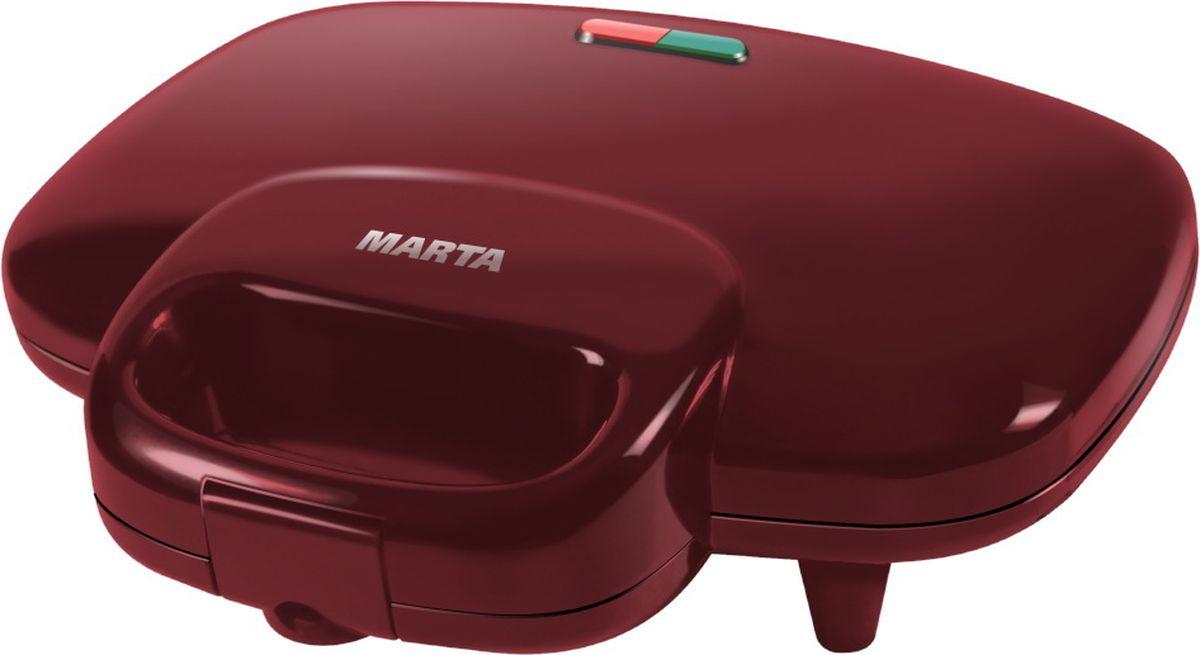 Marta MT-1753, Red Garnet бутербродницаMT-1753 гранатСэндвичница Marta MT-1753 - это отличный компактный прибор для быстрого приготовления ароматных горячих бутербродов.Для наилучшего пропекания в конструкции реализован равномерный прогрев рабочей поверхности с антипригарным покрытием. Ненагревающиеся ручки позволяют использовать сэндвичницу без риска обжечься, а система защиты от перегрева исключает повреждение прибора. Сэндвичница снабжена индикаторами работы и нагрева, а также специальными ножками для устойчивости. Прибор занимает минимум места, даже если не используется, поскольку для него предусмотрена возможность вертикального хранения с фиксатором ручек.С помощью сэндвичницы можно без особого труда получить вкуснейшие домашние горячие сэндвичи всего за несколько минут.