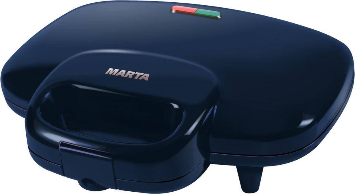 Marta MT-1753, Blue Sapphire бутербродницаMT-1753 сапфирСэндвичница Marta MT-1753 - это отличный компактный прибор для быстрого приготовления ароматных горячих бутербродов.Для наилучшего пропекания в конструкции реализован равномерный прогрев рабочей поверхности с антипригарным покрытием. Ненагревающиеся ручки позволяют использовать сэндвичницу без риска обжечься, а система защиты от перегрева исключает повреждение прибора. Сэндвичница снабжена индикаторами работы и нагрева, а также специальными ножками для устойчивости. Прибор занимает минимум места, даже если не используется, поскольку для него предусмотрена возможность вертикального хранения с фиксатором ручек.С помощью сэндвичницы можно без особого труда получить вкуснейшие домашние горячие сэндвичи всего за несколько минут.