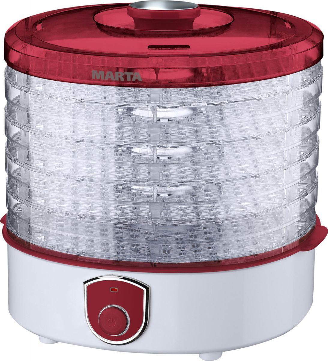 Marta MT-1950, Red Ruby сушилка для фруктов и овощей - Техника для хранения, консервации и заготовок