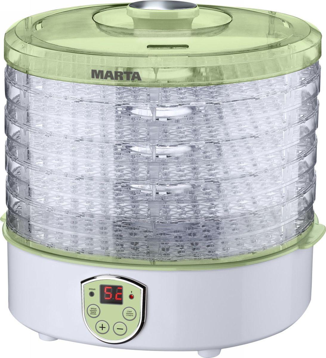 Marta MT-1951, Bright Jasper сушилка для фруктов и овощей - Техника для хранения, консервации и заготовок