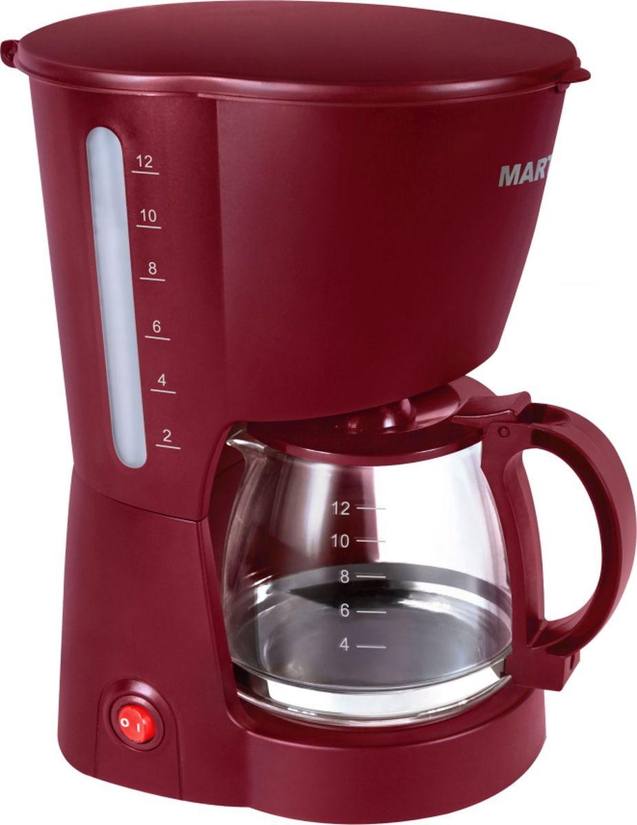 Marta MT-2113, Red Garnet кофеваркаMT-2113 гранатМощная кофеварка Marta MT-2113 капельного типа на 10-12 чашек ароматного крепкого кофе.Антикапельная система позволяет избежать подтеков и брызг на плитке кофеварки во время наполнения чашки напитком, когда стеклянная емкость с кофе находится в руке.Кофеварка останется чистой даже при регулярном использовании.Благодаря плитке для подогрева свежезаваренный кофе сохранится горячим.Съемный многоразовый фильтр идеально очищает напиток, легко обслуживается и имеет длительный срок службы.С помощью кофеварки можно приготовить отличный кофе, способный по-настоящему взбодрить и поднять настроение.
