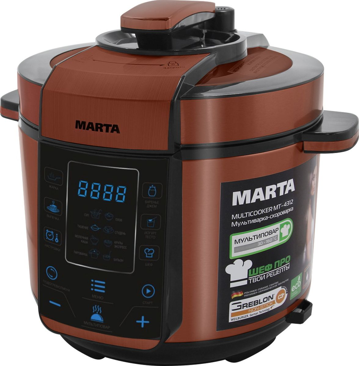 Marta MT-4312, Black Red мультиварка marta mt 1753 red garnet бутербродница