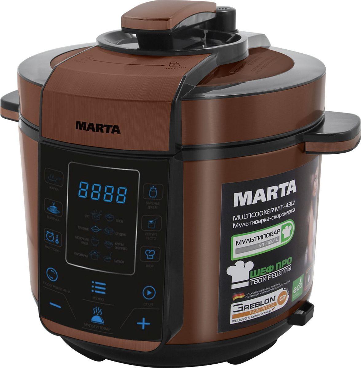 Marta MT-4312, Black Copper мультиваркаMT-4312 черн/медьMarta MT-4312 позволяет готовить с давлением и без давления. Marta MT-4312 комплектуется чашей с немецким керамическим покрытием. Главной особенностью данной модели является то, что это универсальное устройство, которое совмещает функции мультиварки и скороварки. В ней есть программы, которые используют технологию приготовления пищи под давлением, а есть программы, присущие простым мультиваркам, в которых приготовление происходит без давления. Ваше блюдо никогда не подгорит, сохранит свой вкус, аромат и витамины. Сенсорное управление позволит с легкостью управлять 30 программами приготовления, из которых 14 - полностью автоматическая: 9 работают в режиме скороварки, а 5 - в режиме мультиварки. Остальные 16 программ настраиваются вручную. А для полного раскрытия кулинарного таланта - программа Мультиповар в комбинации с программой Шеф и функцией Шеф Про!Как выбрать мультиварку. Статья OZON Гид