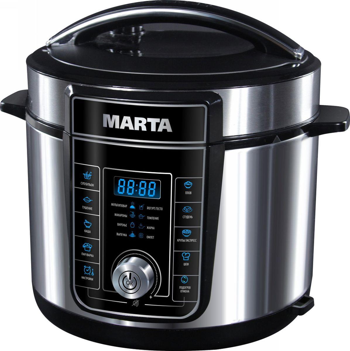 Marta MT-4320, Black Pearl мультиварка
