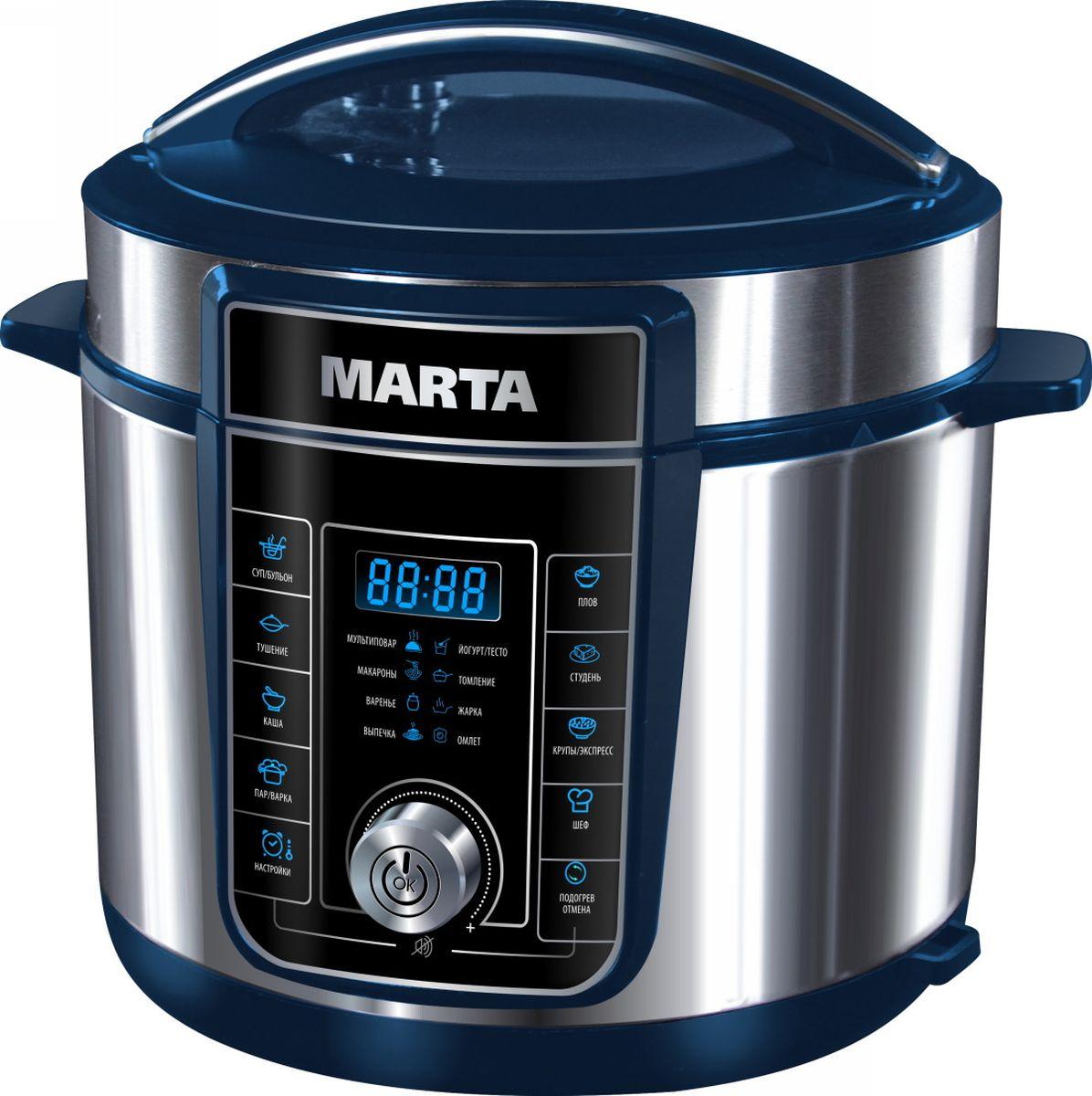 Marta MT-4321, Blue Sapphire мультиваркаMT-4321 сапфирMarta MT-4321 - уникальная мультиварка-скороварка, обладающая совершенным дизайном и всеми возможными функциями. Прибор позволяет готовить с давлением и без давления.Marta MT-4321 комплектуется чашей с керамическим покрытием. Главной особенностью модели является то, что это универсальное устройство, которое совмещает функции мультиварки и скороварки. В ней есть программы, которые используют технологию приготовления пищи под давлением, а есть программы, присущие простым мультиваркам, в которых приготовление происходит без давления.Ваше блюдо никогда не подгорит, сохранит свой вкус, аромат и витамины. Сенсорная панель и джойстик дарят простоту и удобство управления. 32 программы приготовления, из которых 16 - полностью автоматические: 8 работают в режиме скороварки и 8 - в режиме мультиварки. Остальные 16 программ настраиваются вручную. А для полного раскрытия кулинарного таланта - программа Мультиповар в комбинации с программой Шеф и функцией Шеф Про!
