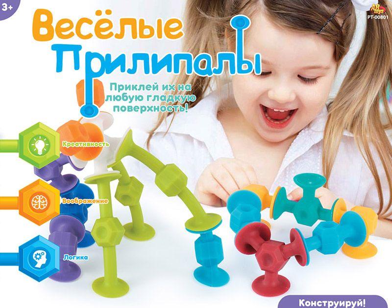 ABtoys Конструктор Веселые прилипалы PT-00801 - Конструкторы