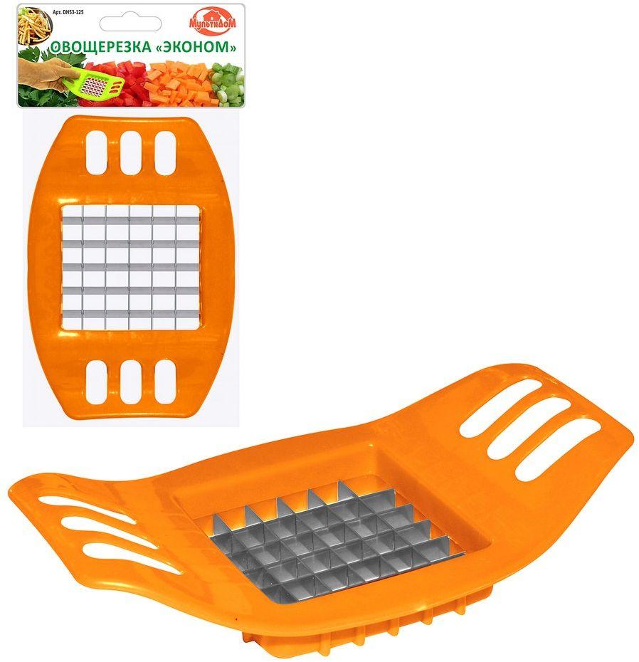 Фрукто-овощерезка Мультидом Эконом, цвет: оранжевыйDH53-125Овощерезка предназначена для быстрой и удобной нарезки сырых и вареных овощей. При использовании этой овощерезки овощи получаются правильной геометрической формы и в салате или других блюдах будут выглядеть аккуратно.Изготовлено из пластмассы (ABS) и коррозионностойкой (нержавеющей) стали.