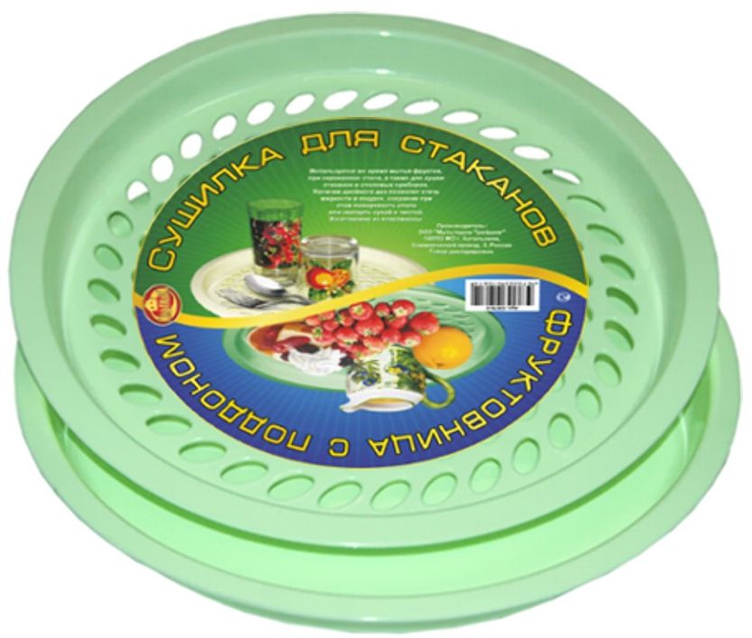 Фруктовница Мультидом, цвет: зеленый, диаметр 28,5 смСК76-3Фруктовница Мультидом используется во время мытья фруктов, при сервировке стола, а также для сушки стаканов и столовых приборов.Наличие двойного дна позволит стечь жидкости в поддон, сохранив при этом поверхность стола или скатерть сухой и чистой.Изготовлено из полипропилена. Диаметр 28,5 см.