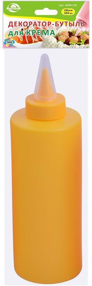 Шприц кондитерский Мультидом, цвет: желтый, 550 млAN80-238Кондитерский шприц - своеобразная волшебная палочка, которая поможет хозяйке сделать рисунок или надпись и украсить ими выпечку, десерты или тарелки. Каждый знает, что еда должна быть не только вкусной и полезной, но и красивой! Даже простую яичницу можно украсить и поднять настроение своим близким.С помощью шприца можно приготовить ажурные блинчики или оладьи, смешав тесто прямо в ней - эта хитрость поможет вам испачкать меньше посуды при приготовлении.Можете наполнить бутыль жидким соусом для заправки салатов и блюд и хранить ее в холодильнике с закрытым наконечником. Создавайте настоящие кулинарные шедевры используя такие простые и нужные аксессуары.После использования промойте в теплой проточной воде, можно с использованием жидких моющих средств.