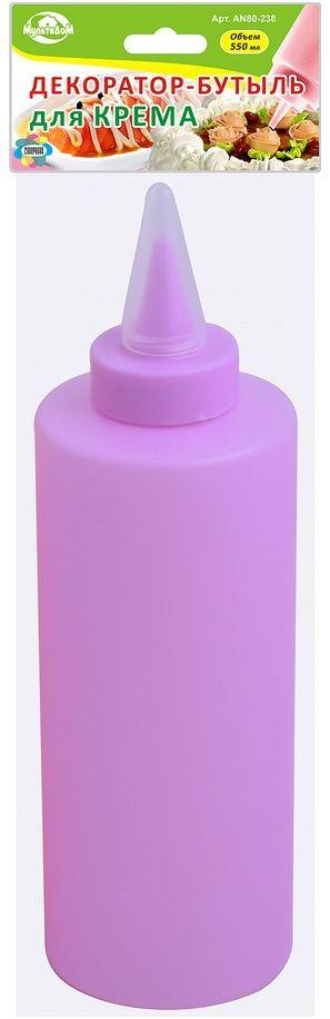 Шприц кондитерский Мультидом, цвет: фиолетовый, 550 млAN80-238Кондитерский шприц - своеобразная волшебная палочка, которая поможет хозяйке сделать рисунок или надпись и украсить ими выпечку, десерты или тарелки. Каждый знает, что еда должна быть не только вкусной и полезной, но и красивой! Даже простую яичницу можно украсить и поднять настроение своим близким.С помощью шприца можно приготовить ажурные блинчики или оладьи, смешав тесто прямо в ней - эта хитрость поможет вам испачкать меньше посуды при приготовлении.Можете наполнить бутыль жидким соусом для заправки салатов и блюд и хранить ее в холодильнике с закрытым наконечником. Создавайте настоящие кулинарные шедевры используя такие простые и нужные аксессуары.После использования промойте в теплой проточной воде, можно с использованием жидких моющих средств.